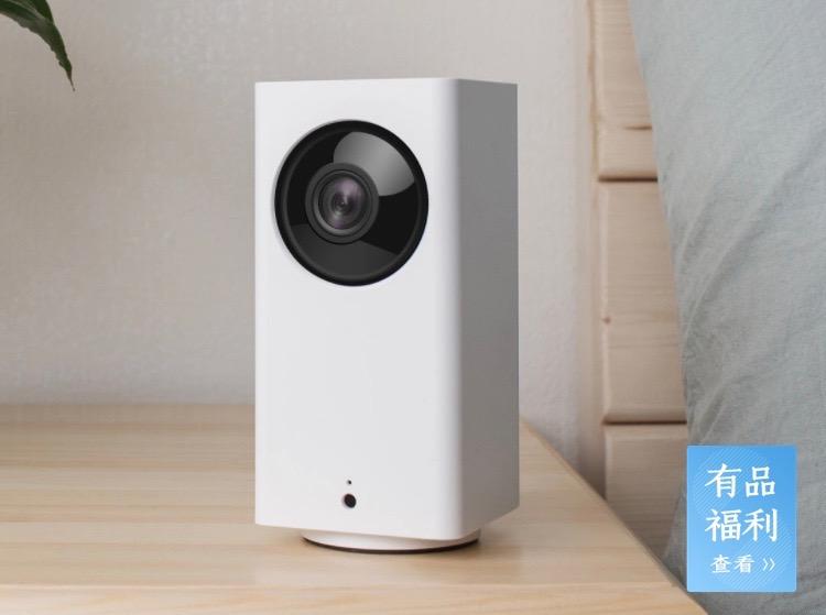 xiaomi περιστροφική κάμερα