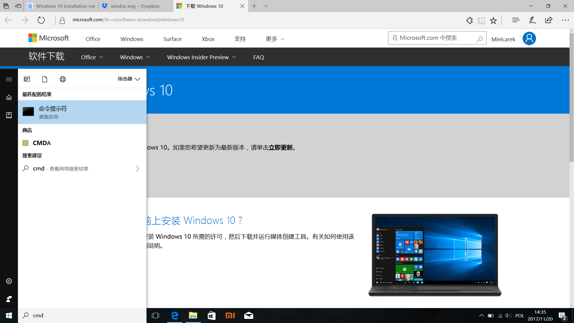 Windows ordinateur portable xiaomi en anglais