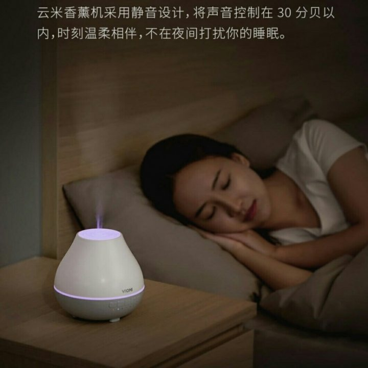 xiaomi air humidifier
