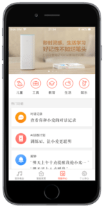 Xiaomi ai haut-parleur application