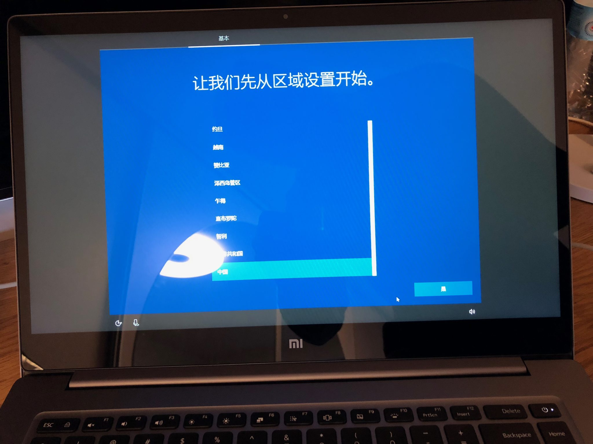 xiaomi notebook chinese