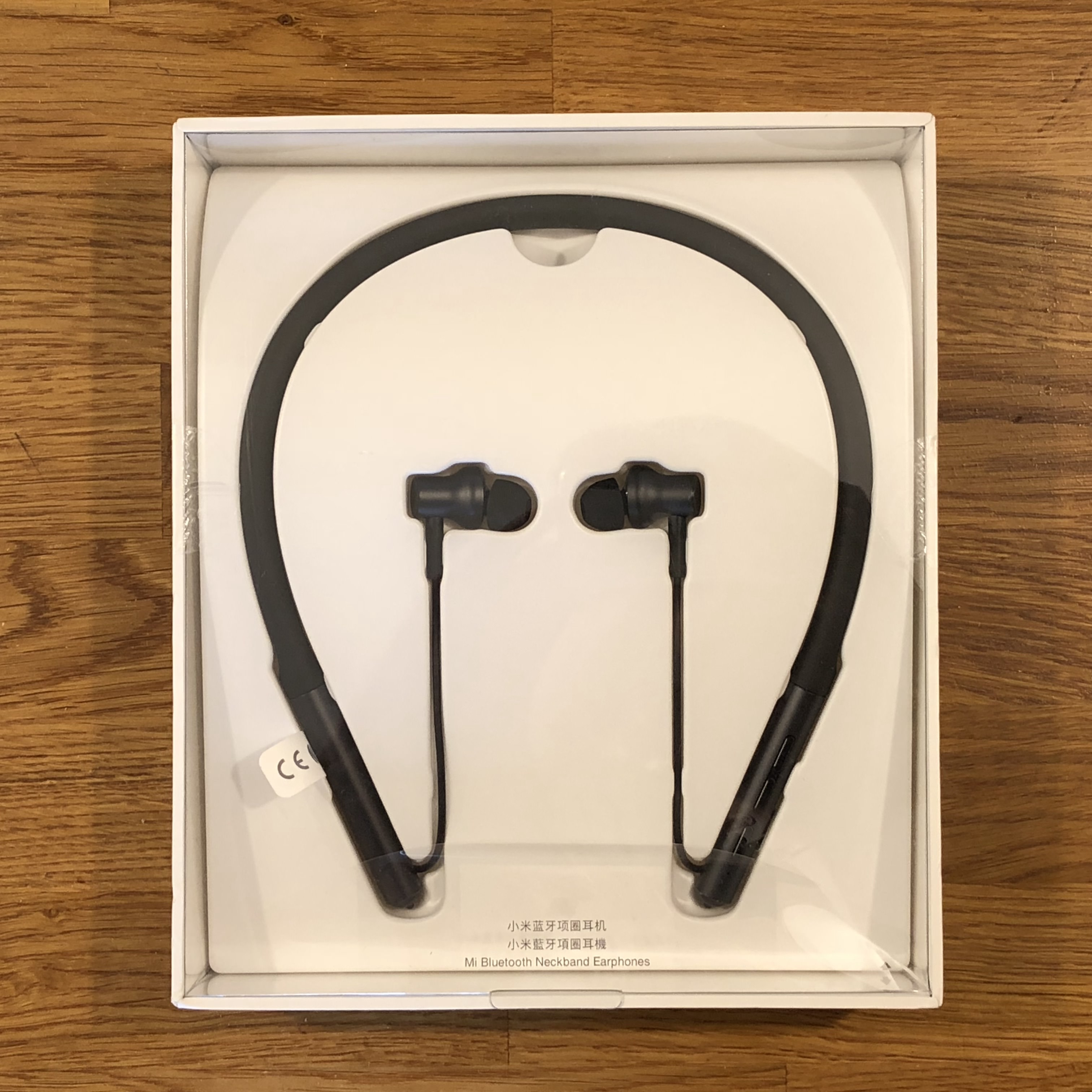 Mi Bluetooth Neckband Earphone (LYXQEJ01JY)