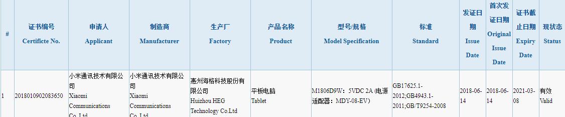 Xiaomi Mi Pad 4 3c