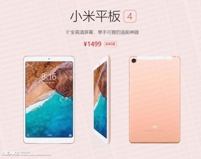 Xiaomi Mi pad 4 comunque