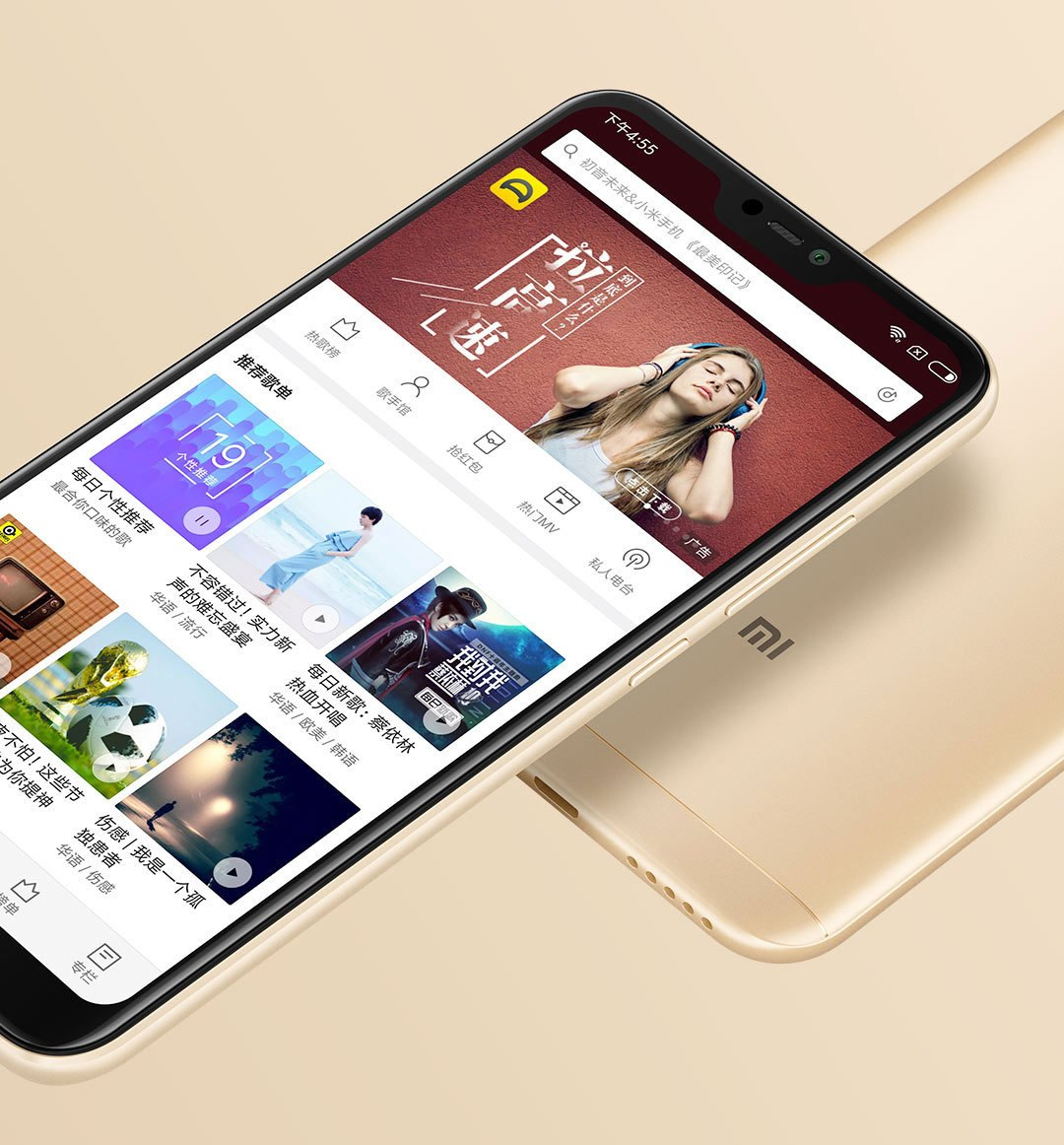 Xiaomi Redmire 6 Pro