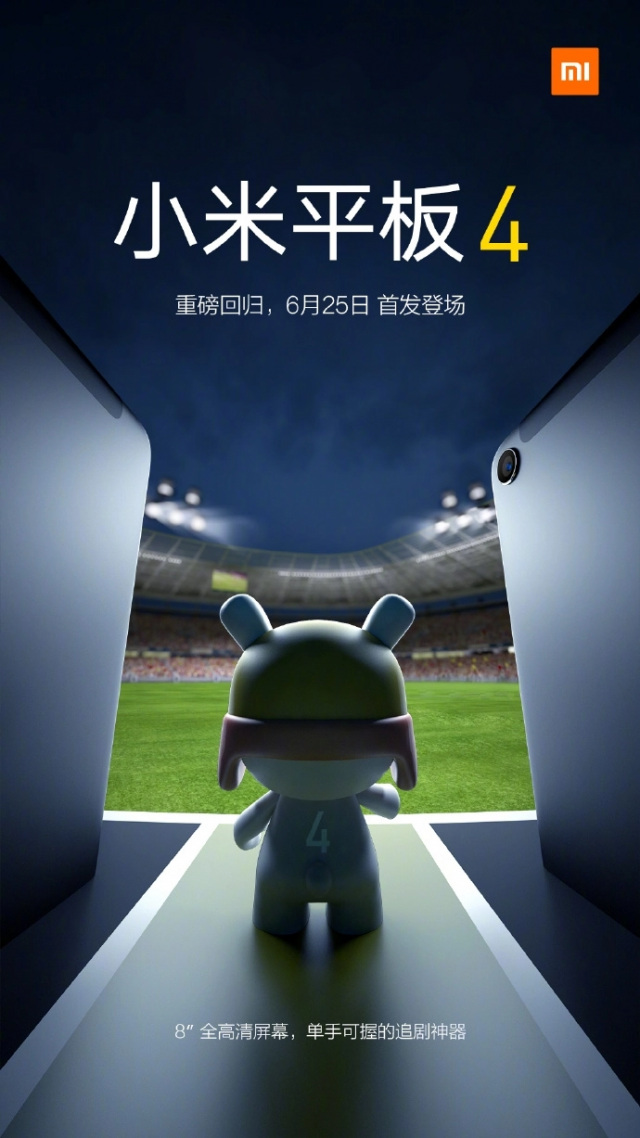 Xiaomi Mi Pad 4 anteprima ufficiale