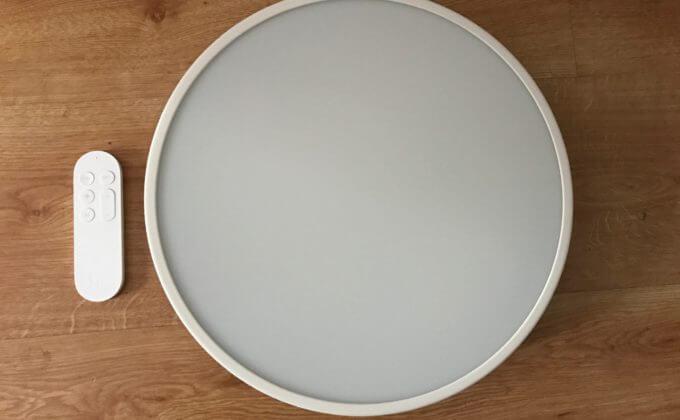 Xiaomi Tavan Lambası