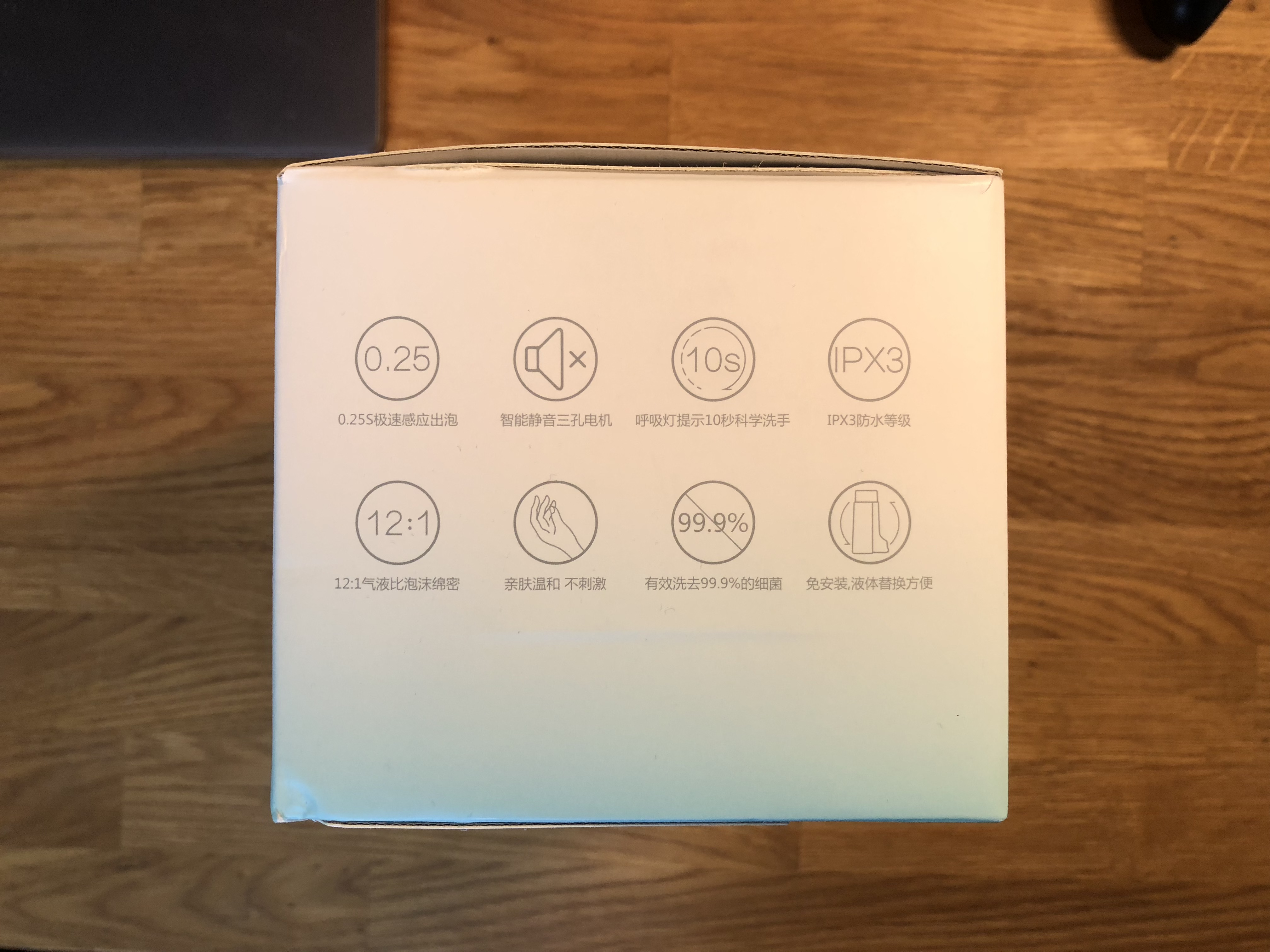 Xiaomi Mijia Automatically Touchless Foaming Dish