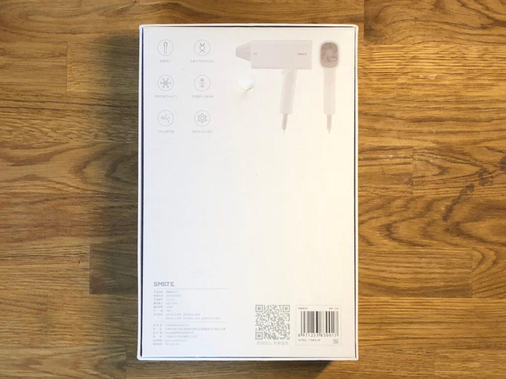 Xiaomi sochlarini fen mashinasi