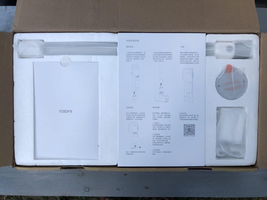Xiaomi Roidmi F8 [membongkar]
