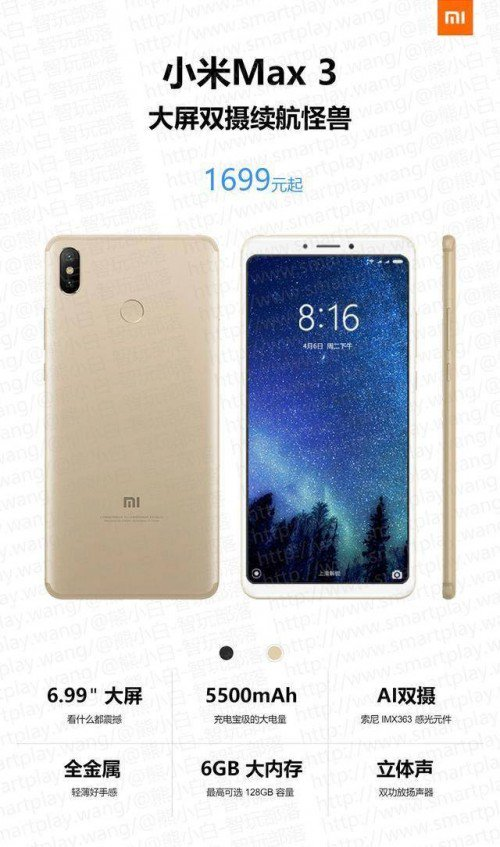 Xiaomi Mi Max 3 on the official