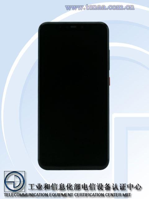 Xiaomi Mi 8 Explorer Edition приближается