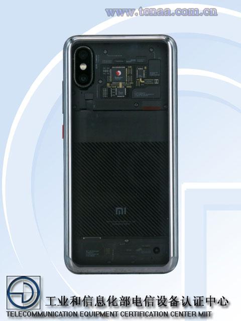 Xiaomi Mi 8 бліжэй серыя Explorer