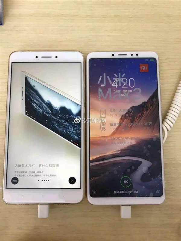 Xiaomi Mi Mi супраць Макс Макс 3 2