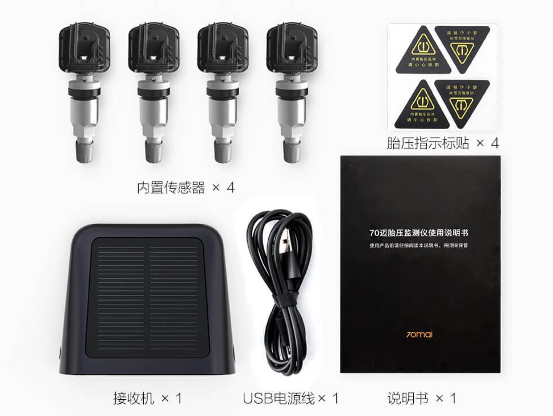 Датчик давления в шинах Xiaomi Mijia 70Mai