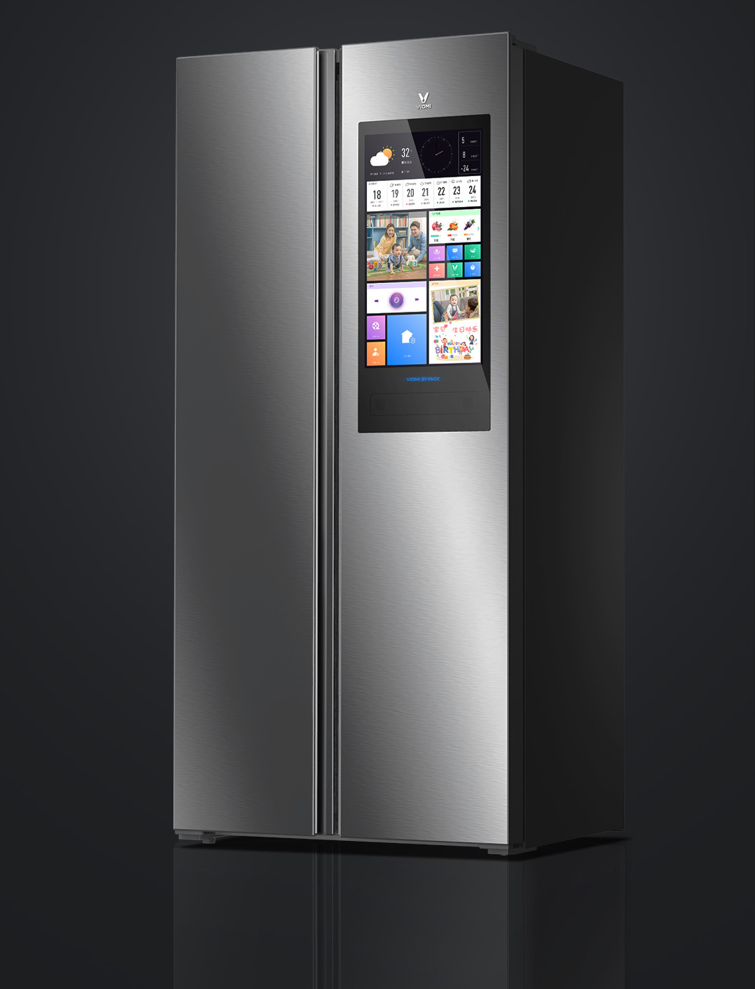 Xiaomi Yunmi fridge with 21 inch display