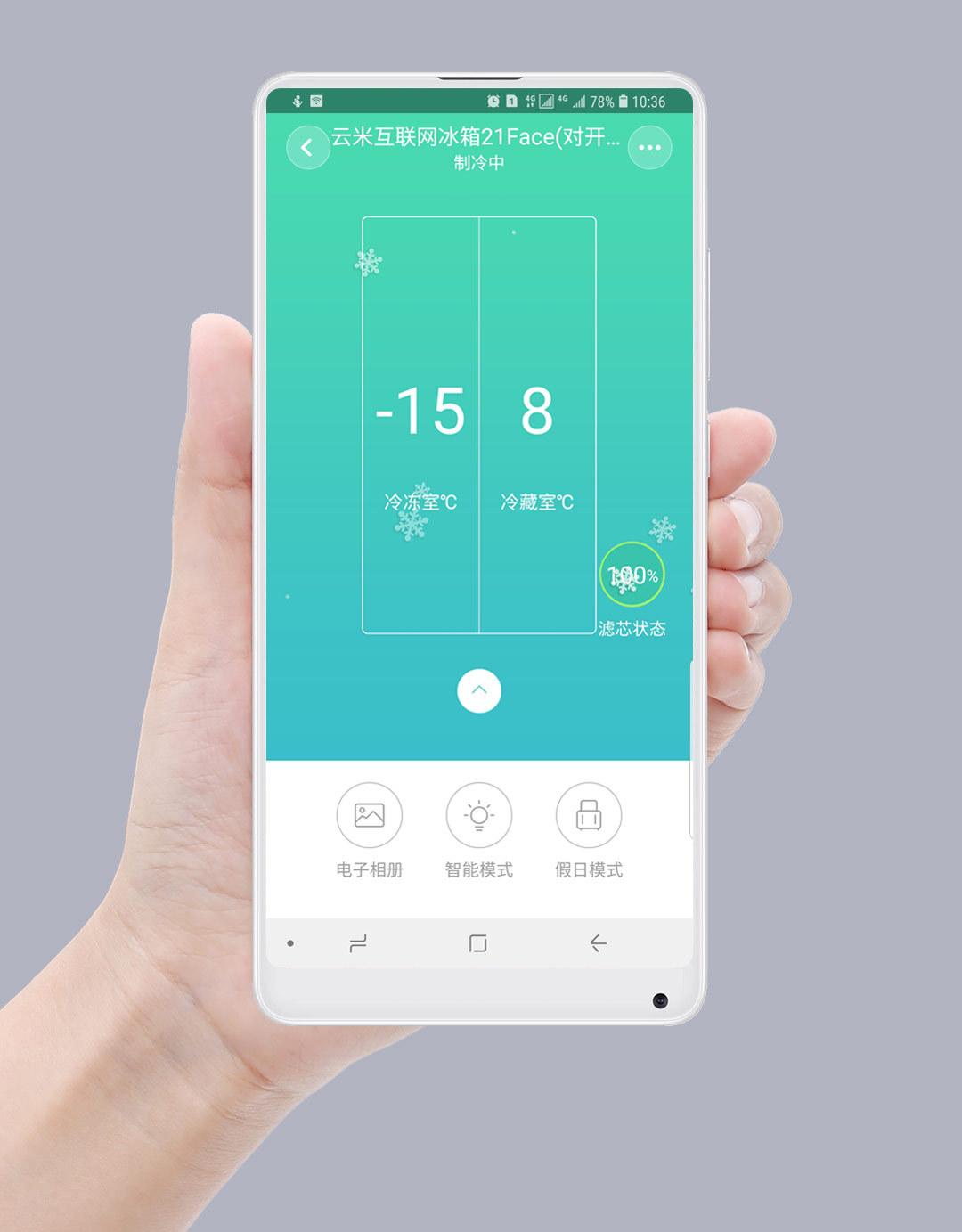 Xiaomi Yunmi koelkast met 21 inch display