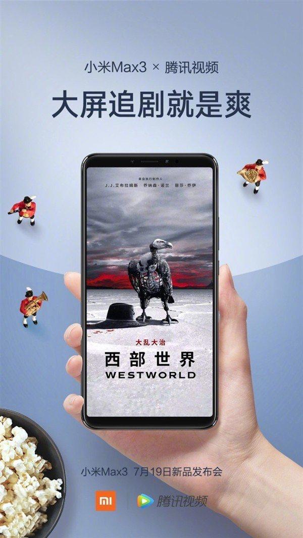 Xiaomi Mi Max 3 sur les photos officielles + boîte