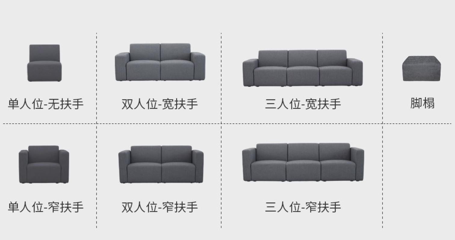 Xiaomi e Yang Zi presentano un divano modulare