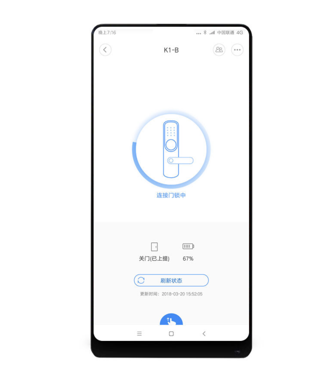 Inteligent zamek do drzwi Smart Security Xiaomi Jushu