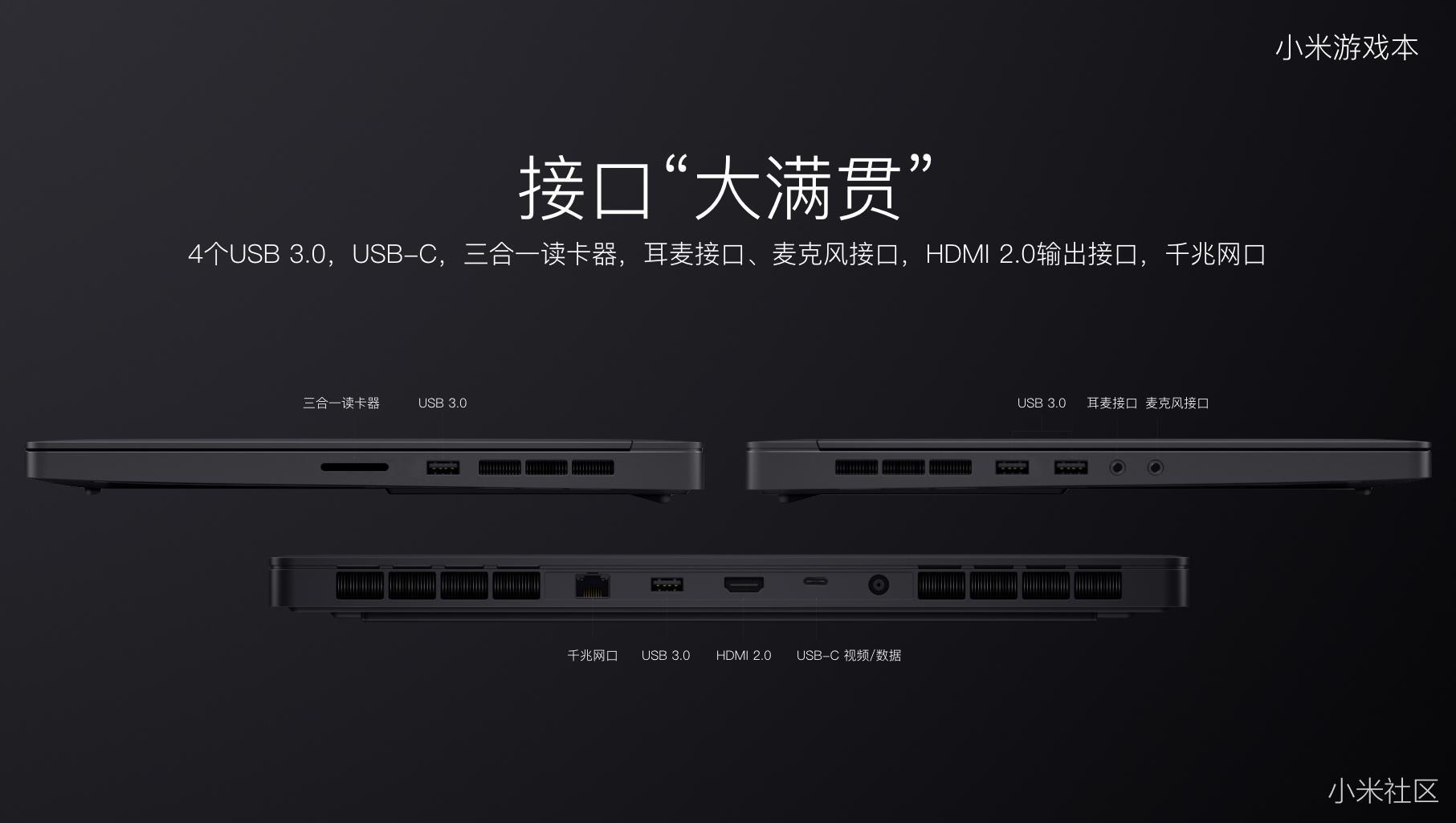 Xiaomi Mi гульнявы наўтбук