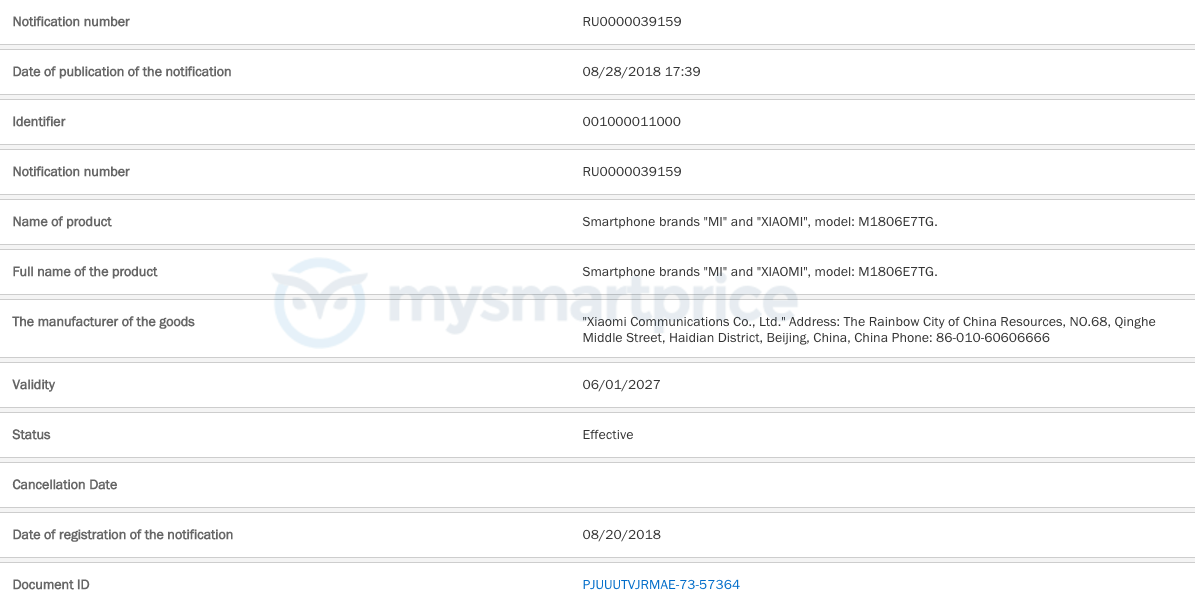 Xiaomi Redmi Σημείωση 6 αυτή τη φορά παρατήρησε στη Ρωσία