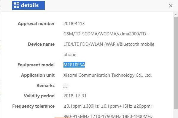Xiaomi Mi Mix 3 получает сертификат MIIT
