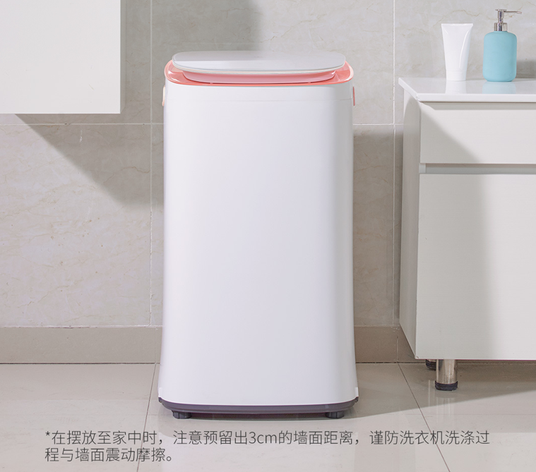 Intelligente mini Xiaomi Moyu-wasmachine