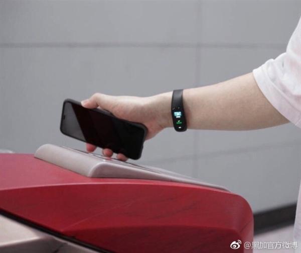 Xiaomi Mijia Hej