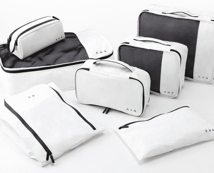 90Fun wprowadza torby aby zachowaćporządek w walizce