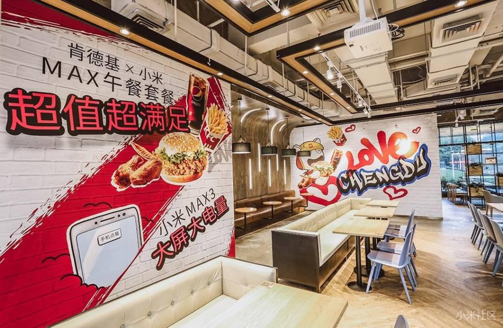 Xiaomi werkt samen met KFC