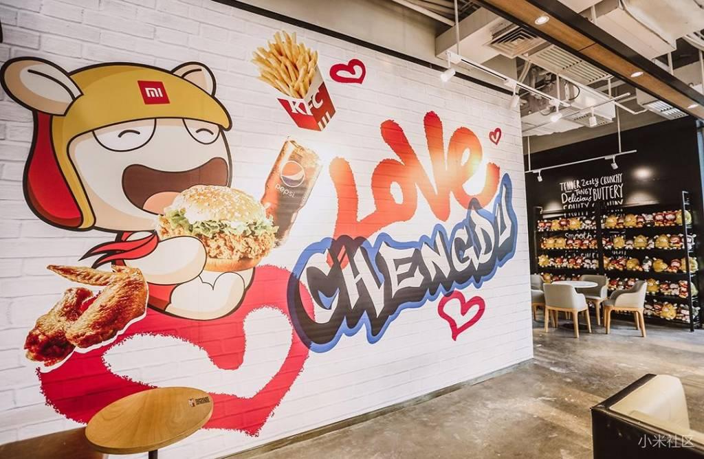 Společnost Xiaomi spolupracuje s firmou KFC