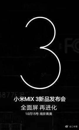Xiaomi Mi Mix 3 bude představen 15 říjen?