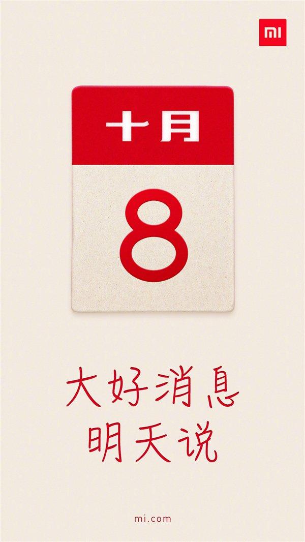 Xiaomi Mi MIX 3: Zítra budeme znát datum vydání?