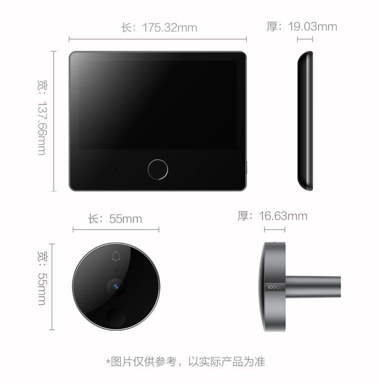 Xiaomi Mijia Loock Smart Cat Eye