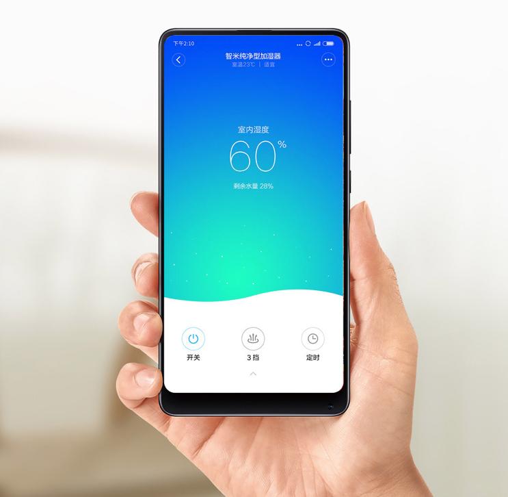 Xiaomi Smartmi Pure