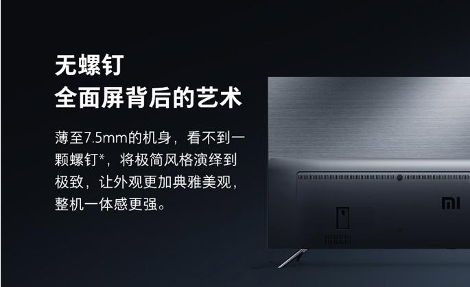 Nowy 65-calowy telewizor Xiaomi z 4K i HDR za $866