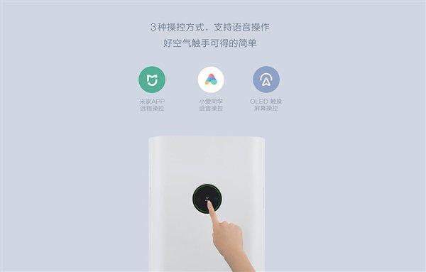Nowy wiszący oczyszczacz powietrza Xiaomi