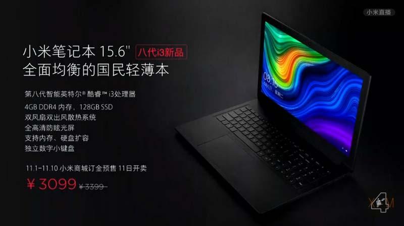Nowe laptopy Xiaomi są tańsze i lżejsze