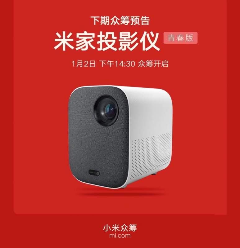 2 Janvier Xiaomi présentera un nouveau projecteur pas cher sur la plate-forme Youpin