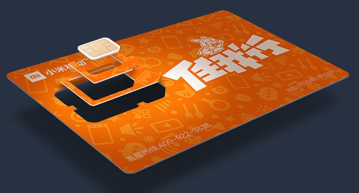 İlk Xiaomi SIM kartının göründüyü kimi, Lei Jun dərəcələri göstərdi