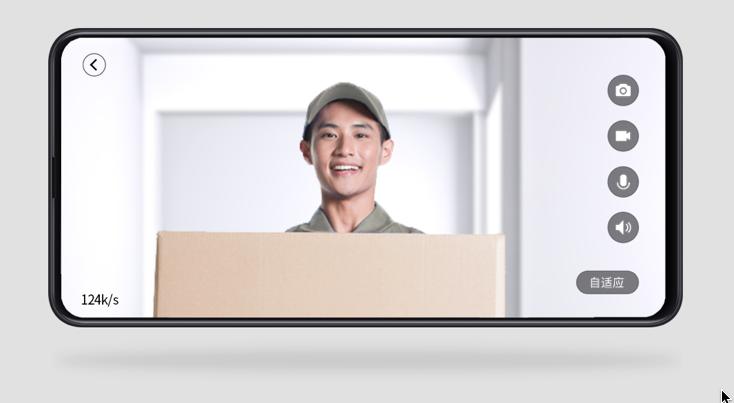 The Xiaomi intelligent door bell
