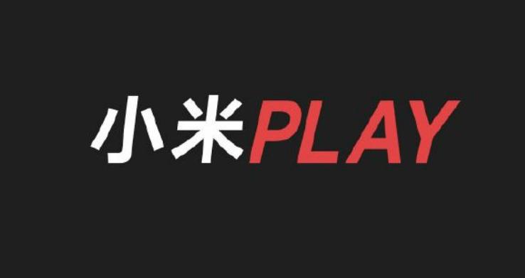 Xiaomi Play, wydarzenie dla graczy jeszcze w tym roku