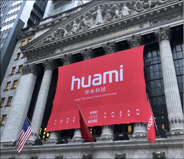 Huami has partnered with Timex