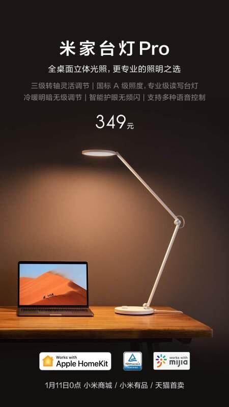 Nowa lampa Xiaomi współpracująca z Mi Home oraz HomeKit