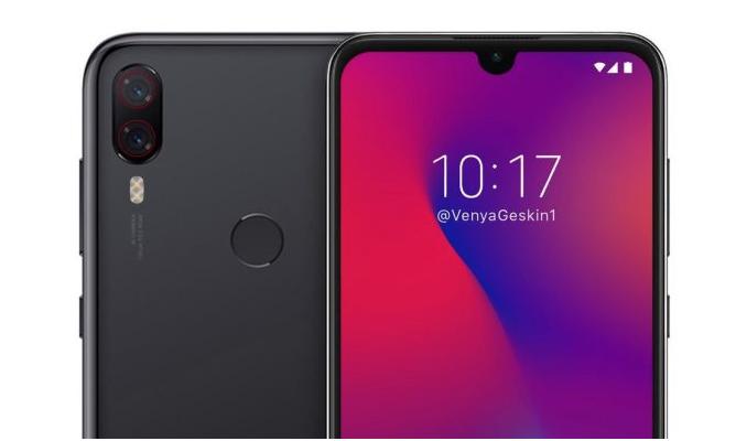 Une image conceptuelle du Xiaomi Pocophone F2, cela ressemblera-t-il à ça?