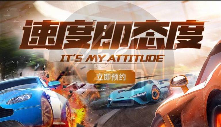Xiaomi pracuje na druhé mobilní hře, tentokrát v autě