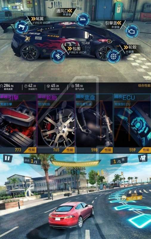 Xiaomi werkt aan de tweede mobiele game, dit keer in de autosport