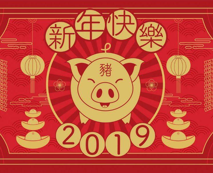 Chiński Nowy Rok,
