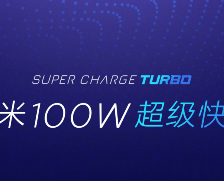 Super Charge Turbo